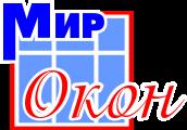 Ремонт и обслуживанию окон в Омске